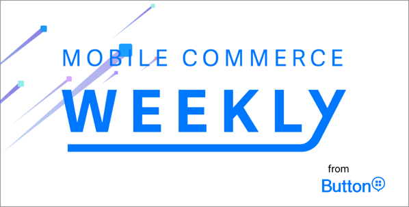 mobile-commerce-weekly-header